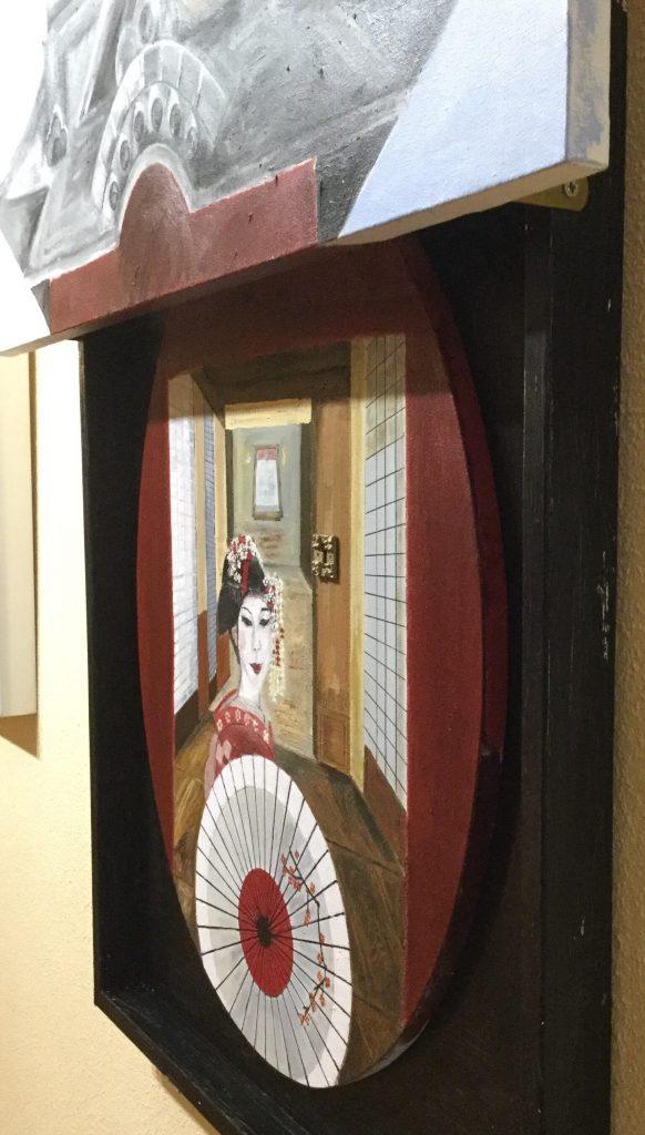 Geisha espiada