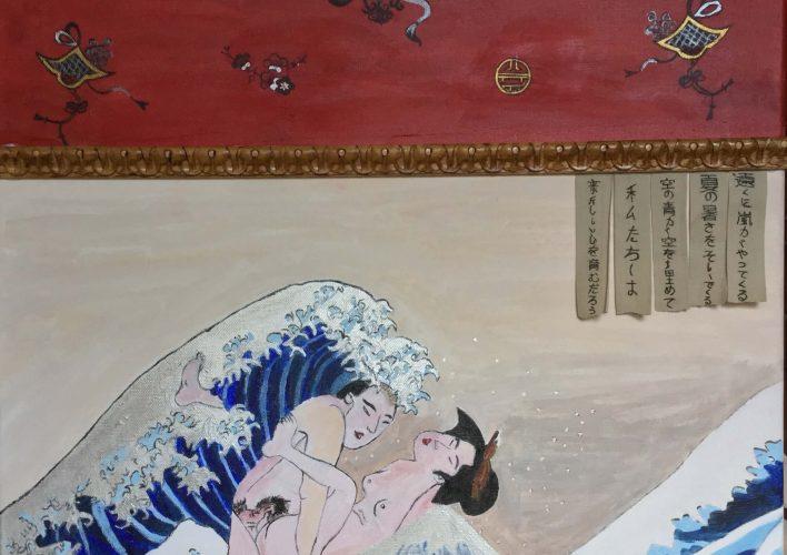 efervescencia en la gran ola Kaganawa