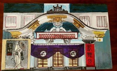 Sagi Masume - Teatro Kabuki